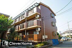 神奈川県相模原市南区大野台4丁目の賃貸マンションの外観