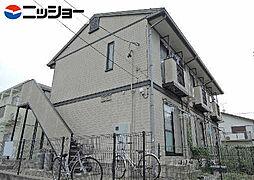 ABCコーポ[2階]の外観