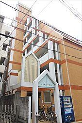 ダイナコート平尾[7階]の外観