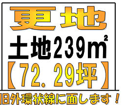 近鉄長野線 滝谷不動駅 徒歩9分