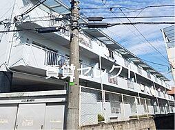 コスモ松戸胡録台[2階]の外観