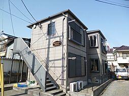 東京都日野市南平5の賃貸アパートの外観