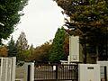 市立本宿小学校