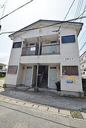 和白駅 3.7万円
