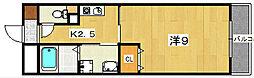 ルーセントオーデン枚方[3階]の間取り