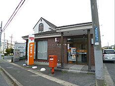 日立南高野郵便局(460m)