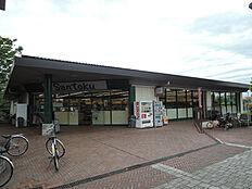 三徳多摩店(336m)