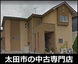 太田市宝町