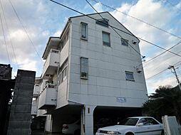 美術館図書館前駅 3.0万円