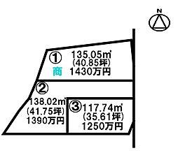 売土地 滋賀県大津市神領2丁目 3区画