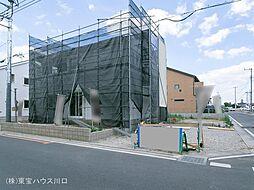 浦和美園駅 4,380万円