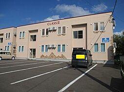 CLASSII[1-A号室]の外観