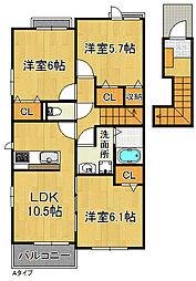 レスペランスII[2階]の間取り