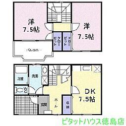 [テラスハウス] 徳島県徳島市大原町 の賃貸【/】の間取り