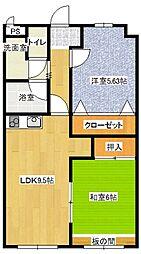 ユニバースマンション[4階]の間取り