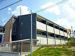プレジェーネ一津屋[2階]の外観