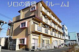 浦田駅 1.6万円