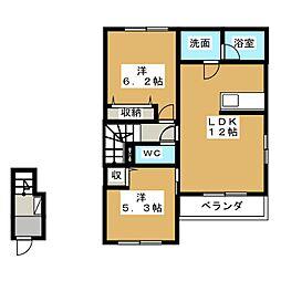 尾張一宮駅 6.1万円