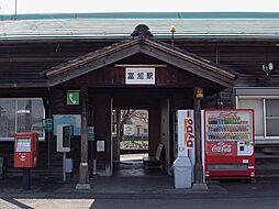 駅長良川鉄道 富加駅まで1509m