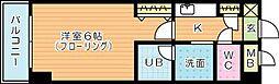 ダイナコート小倉城野(分譲賃貸)[206号室]の間取り