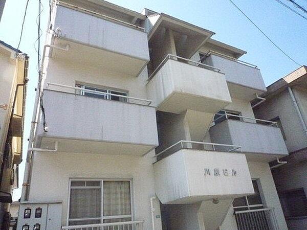 広島県呉市広文化町の賃貸マンション