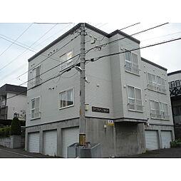 宮の沢駅 0.5万円