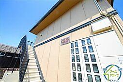 グレイスハイム[2階]の外観