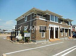 大富駅 4.7万円
