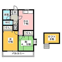 水城ハイツ[1階]の間取り