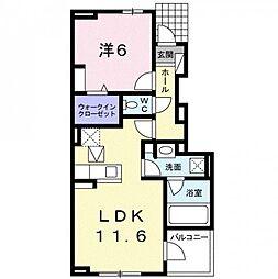 羽生市アパート[1階]の間取り