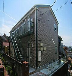 ハーミットクラブハウス菊名II[1階]の外観