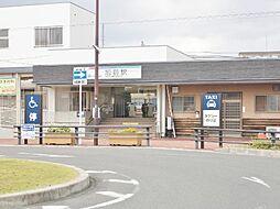 名鉄瀬戸線旭前駅 1470m