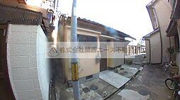 [テラスハウス] 大阪府堺市北区中長尾町3丁 の賃貸【/】の外観
