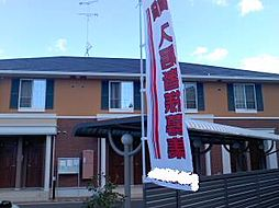 京都府京都市伏見区醍醐上ノ山町の賃貸アパートの外観