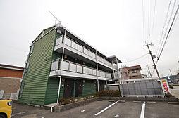 兵庫県姫路市飾磨区高町2丁目の賃貸マンションの外観