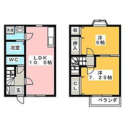 ハイツ・バレンバング[2階]の間取り