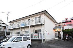 折尾駅 1.5万円