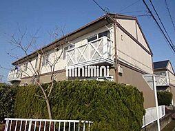 グリーンハウス C棟[2階]の外観