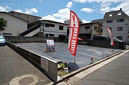 生活買い物施設整う「阿佐ヶ谷」駅まで徒歩7分