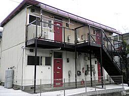 谷田部コーポ[101号室]の外観