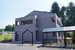 赤塚駅 4.2万円