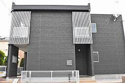 神奈川県横浜市神奈川区高島台の賃貸アパートの外観