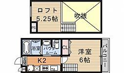ロフティ北花山2[101号室号室]の間取り