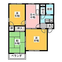 メゾン7B棟[2階]の間取り
