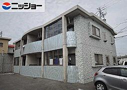 プレイン横山 B[2階]の外観