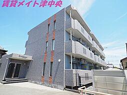 三重県津市大園町の賃貸マンションの外観
