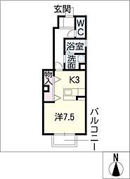 メゾンエクセレント[1階]の間取り