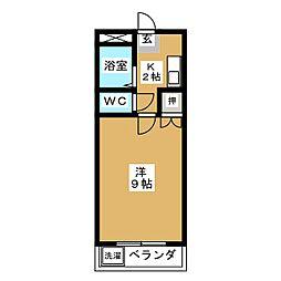 三本松 3.0万円