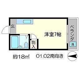 百合マンション[5階]の間取り