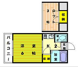ウィング和白東[1階]の間取り